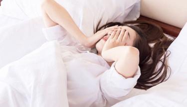 2 dakikada uykuya dalma yöntemi