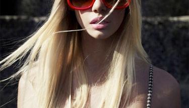 Kaliteli güneş gözlüğü nasıl seçilir?