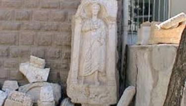 Türkiye Uygarlıklar Müzesi