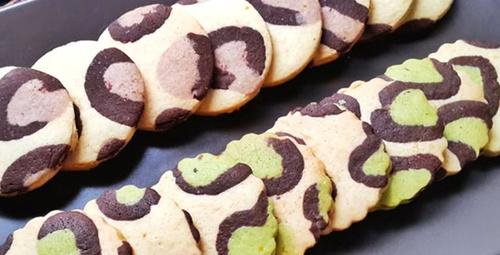 Leopar desenli kurabiye tarifi!