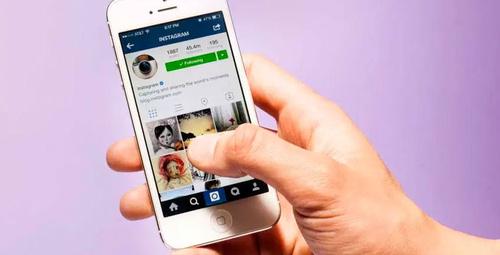 Instagram'ın yeni özelliği başınıza dert açabilir!