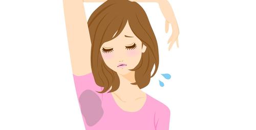 Aşırı terlemede botoks tedavisi!