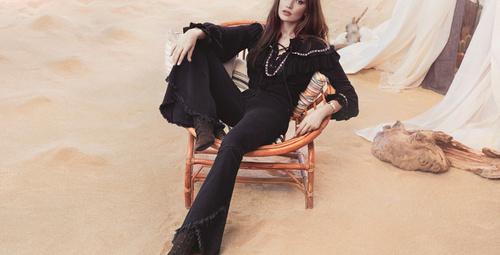 İşte Fahriye Evcen for Koton jeans koleksiyonu