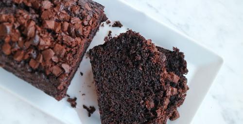 Tadını damağınızda bırakacak nutellalı kek tarifi