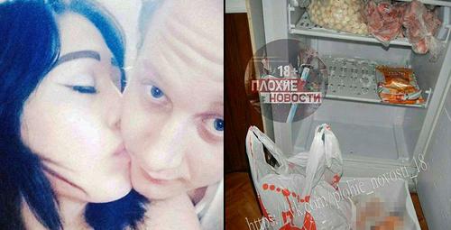 Ceset parçaları buzdolabından çıktı satanist katliam şoke etti