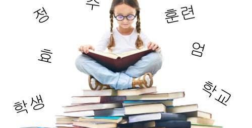 Yarının Eğitimi Zirvesi başlıyor