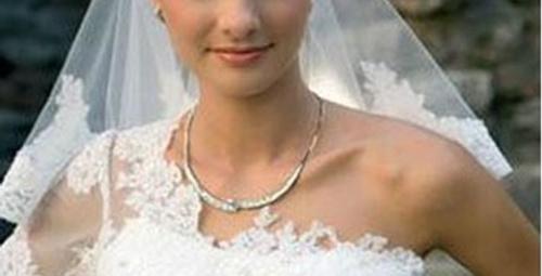Yasemin Ergene evleniyor!