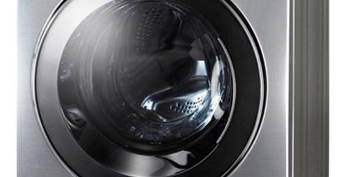 LG çamaşır yıkama deneyimini üst seviyeye taşıyor!