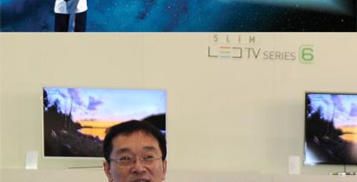 Samsung'dan sahibini tanıyan televizyon!