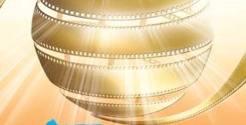 Altın Portakal'da bu sene rekor ödül var!