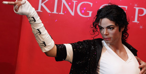 'Michael Jackson Experience'