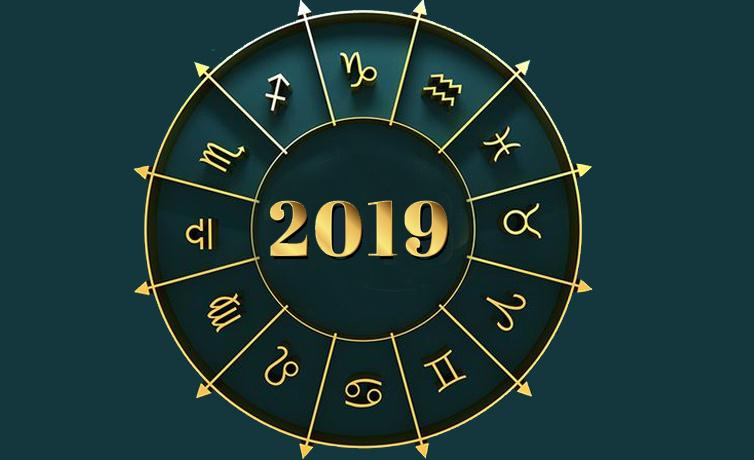 Ünlülerin astroloğu Kelly Fox'tan 2019 burç yorumları